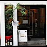 #2 サッカー部OBが営むお店 「和彩 かくや」