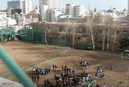 東北大震災の当日の校庭